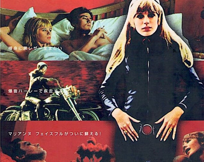 Girl on a Motorcycle (B) | 60s Classic, Marianne Faithfull, Alain Delon | 2005 print | Japanese chirashi film poster