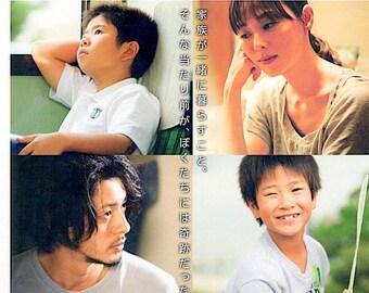 I Wish (B) | Japan Cinema, Kore-eda Hirokazu | 2011 original print, gatefold | Japanese chirashi film poster