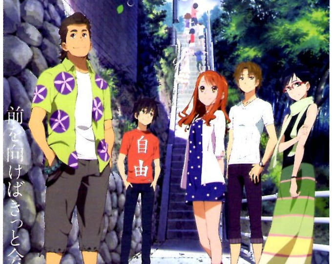 Anohana: The Flower We Saw That Day | Anime | 2013 original print, gatefold | Japanese chirashi film poster