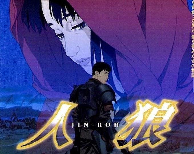 Jin-Roh: The Wolf Brigade | Japan Anime, Hiroyuki Okiura | 2000 original print | Japanese chirashi film poster