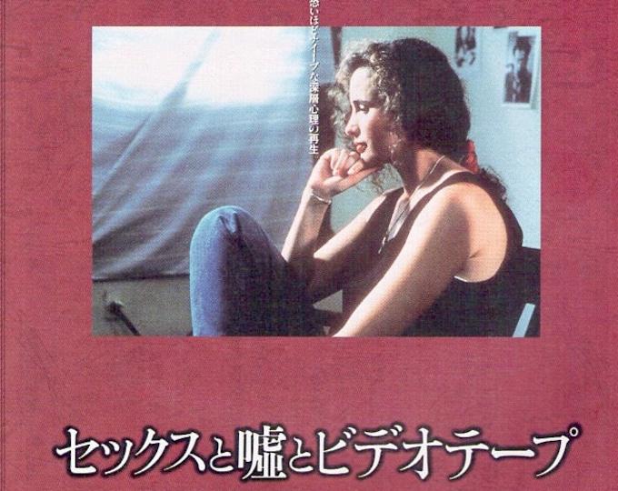 Sex, Lies and Videotape   80s Cult Classic, Steven Soderbergh   1989 original print   vintage Japanese chirashi film poster