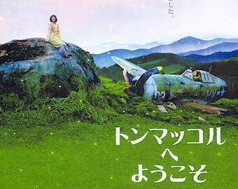 Welcome to Dongmakgol (B) | Korean Classic, Kang Hye-jung | 2006 original print | Japanese chirashi film poster