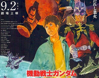 Mobile Suit Gundam The Origin V | Classic Anime Series | 2017 original print | Japanese chirashi film poster