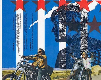 Easy Rider (B) | 60s Cult Classic, Dennis Hopper | 1995 print | vintage Japanese chirashi film poster