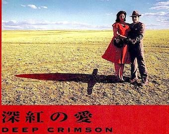 Deep Crimson | 90s Mexican Cinema, Arturo Ripstein | 2000 original print | Japanese chirashi film poster