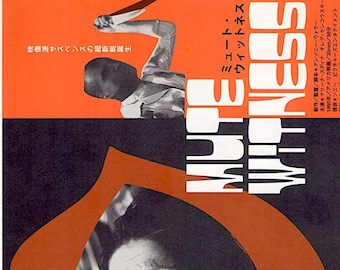 Mute Witness | 90s Horror Cinema, Anthony Waller | 1996 original print | vintage Japanese chirashi film poster