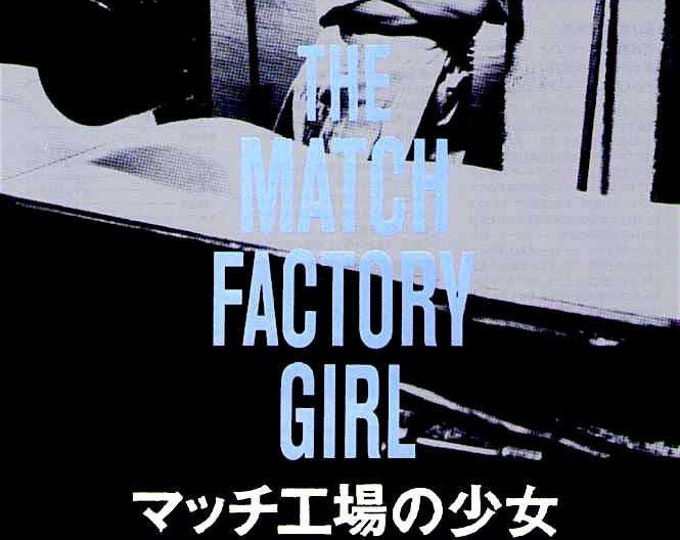Match Factory Girl | 90s Finnish Cinema, Aki Kaurismaki | 1991 original print | vintage Japanese chirashi film poster