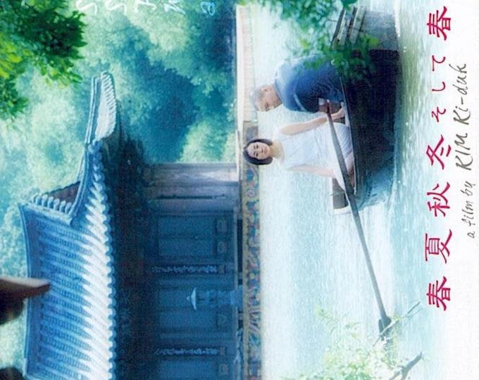 Spring, Summer, Autumn, Winter... and Spring (B) | Korean Classic, Kim Ki-duk | 2003 original print | Japanese chirashi film poster