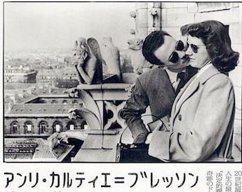 Henri Cartier-Bresson: The Impassioned Eye | Photography Documentary | 2006 original print | Japanese chirashi film poster