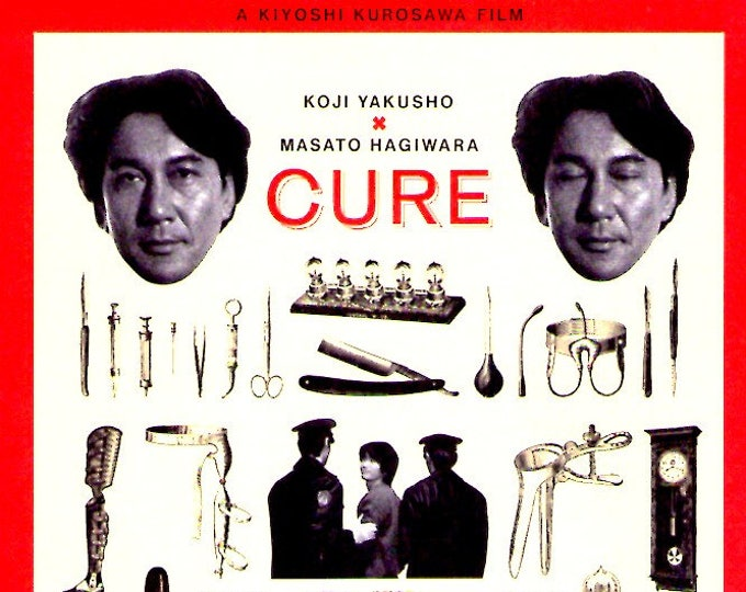 Cure | 90s J-Horror, Kiyoshi Kurosawa | 1997 original print | vintage Japanese chirashi movie mini poster