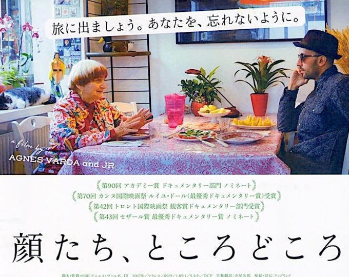 Faces Places (B) | French Documentary, Agnes Varda | 2018 original print | Japanese chirashi film poster