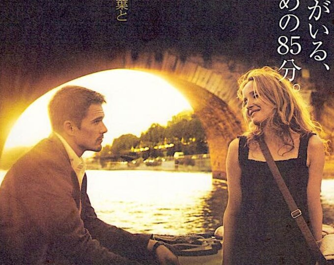 Before Sunset | The Before Trilogy | Richard Linklater, Ethan Hawke, Julie Delpy | 2005 original print | Japanese chirashi film poster