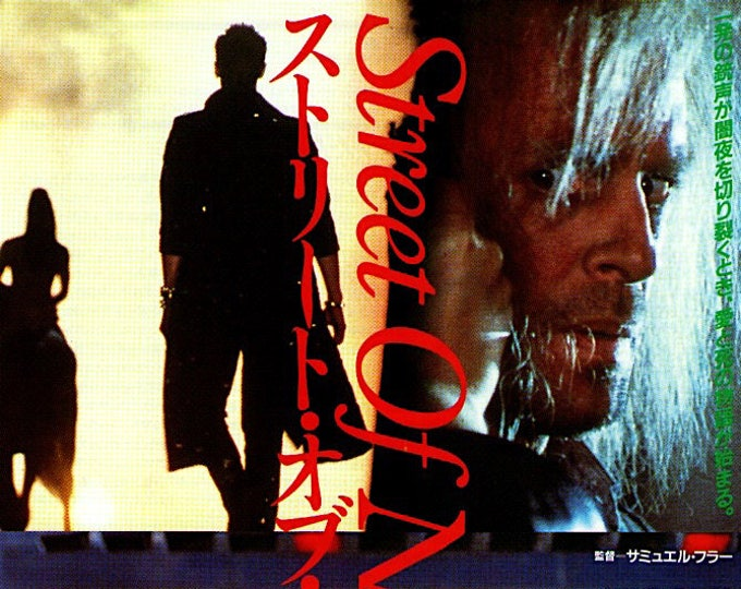 Street of No Return | 1980s Keith Carradine, Samuel Fuller | 1990 original print | vintage Japanese chirashi film poster