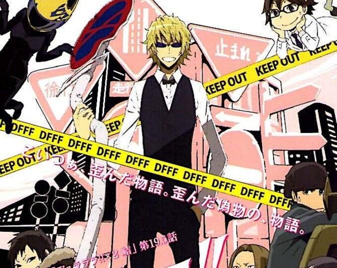 Durarara!!x2 Ketsu | Japan Anime Series | 2016 original print | Japanese chirashi film poster