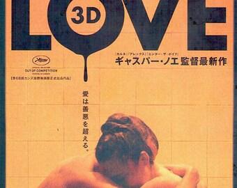 Love (B) | Cult French Cinema, Gaspar Noe | 2016 original print | Japanese chirashi film poster