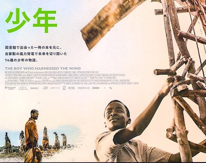 Boy Who Harnessed the Wind | British Cinema, Chiwetel Ejiofor | 2019 original print | Japanese chirashi film poster