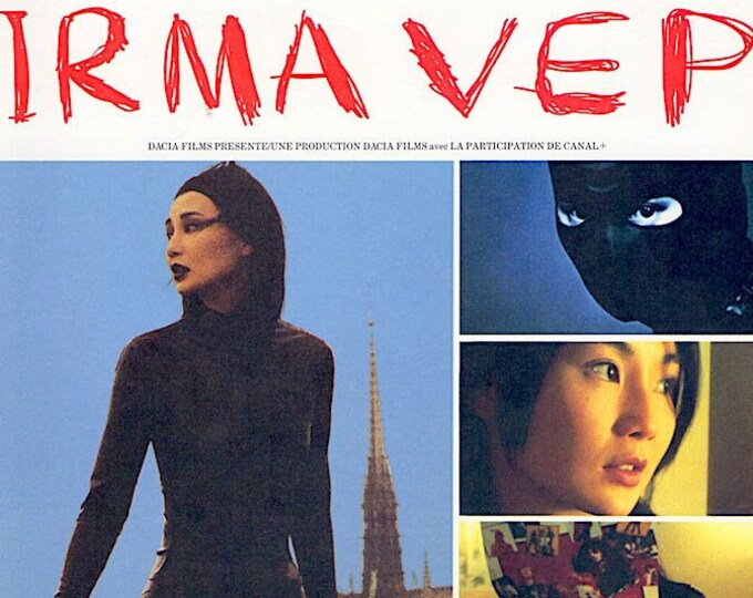 Irma Vep | 90s French Cinema, Maggie Cheung, Olivier Assayas | 1997 original print | vintage Japanese chirashi film poster