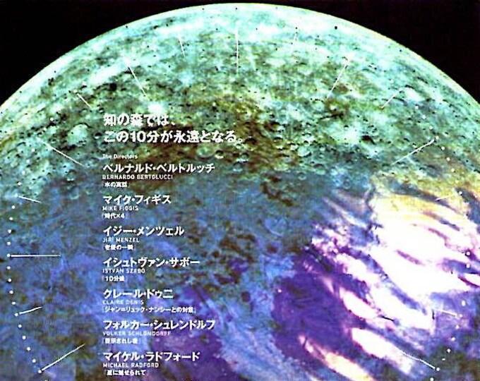 10 Minutes Older | Bertolucci, Claire Denis, Godard, Kaurismaki | 2002 original print, gatefold | Japanese chirashi film poster
