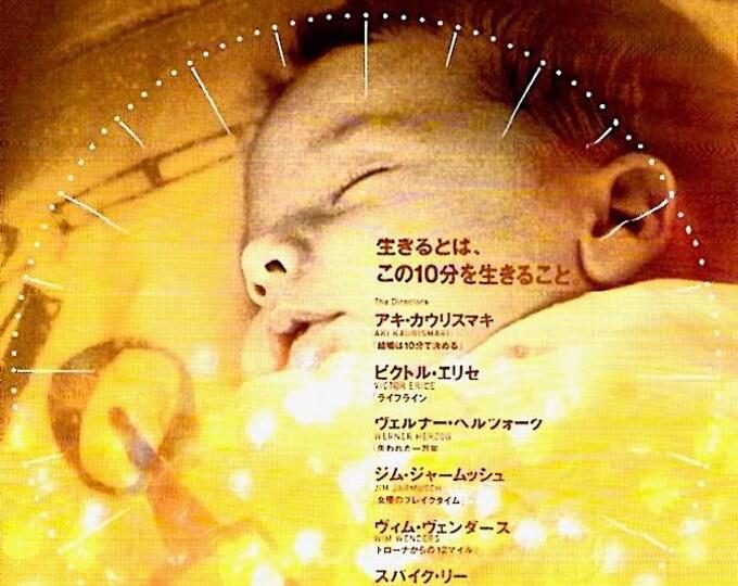 10 Minutes Older | European Cinema, Kaurismaki, Erice, Herzog, Jarmusch | 2002 original print | Japanese chirashi film poster