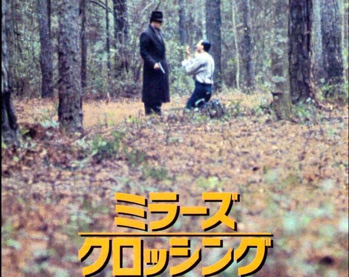 Miller's Crossing | 90s Classic, Joel + Ethan Coen | 1991 original print | vintage Japanese chirashi film poster
