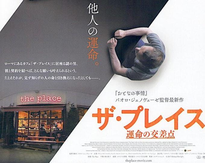 The Place   Italian Cinema, Valerio Mastandrea, Paolo Genovese   2019 original print   Japanese chirashi film poster
