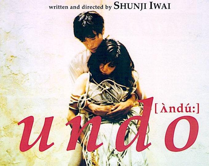 Undo | 90s Japan Cinema, Shunji Iwai | 1996 print | vintage Japanese chirashi film poster