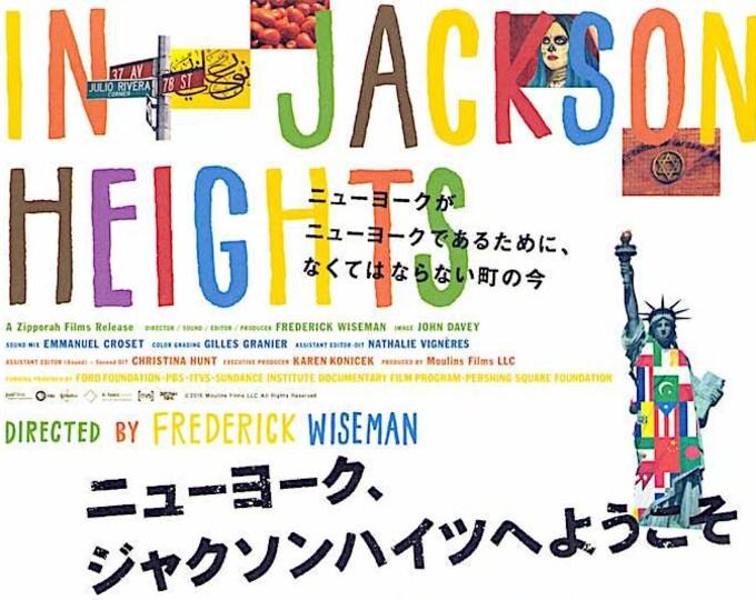 In Jackson Heights   Documentary, Frederick Wiseman   2018 original print   Japanese chirashi film poster