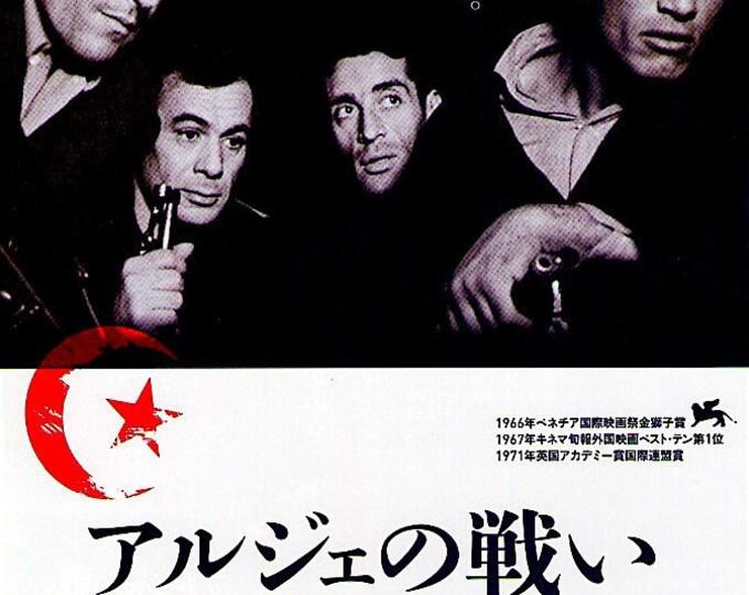Battle of Algiers | 60s Italian Classic, Gillo Pontecorvo | 2016 print | Japanese chirashi film poster