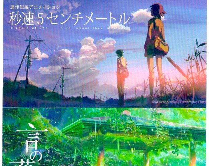 5 Centimetres Per Second + Garden of Words | Classic Anime, Makoto Shinkai | 2017 print | Japanese chirashi film poster