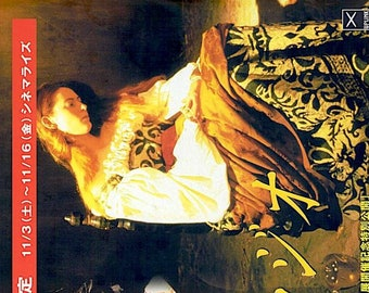Caravaggio (B) | 80s British Cinema, Derek Jarman, Tilda Swinton | 2001 print | Japanese chirashi film poster