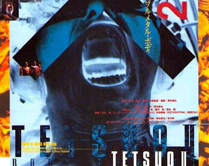 Tetsuo 2 Body Hammer | 90s Cult Japan Cinema | 1992 original print | vintage Japanese chirashi film poster