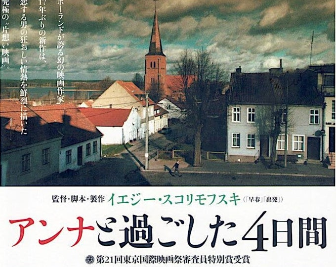 Four Nights with Anna | Polish Cinema, Jerzy Skolimowski | 2009 print | Japanese chirashi film poster