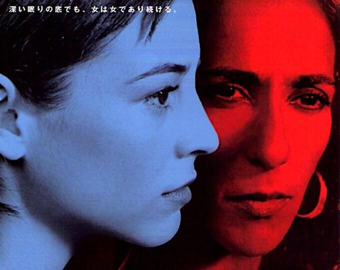 Talk to Her | Spanish Cinema, Pedro Almodovar | 2003 original print | Japanese chirashi film poster