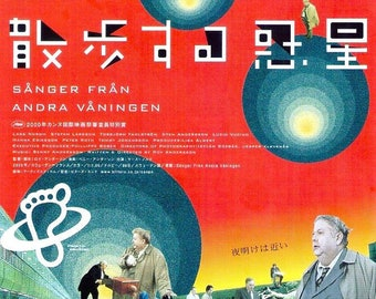 Songs From The Second Floor | Swedish Cinema, Roy Andersson | 2003 original print | Japanese chirashi film poster