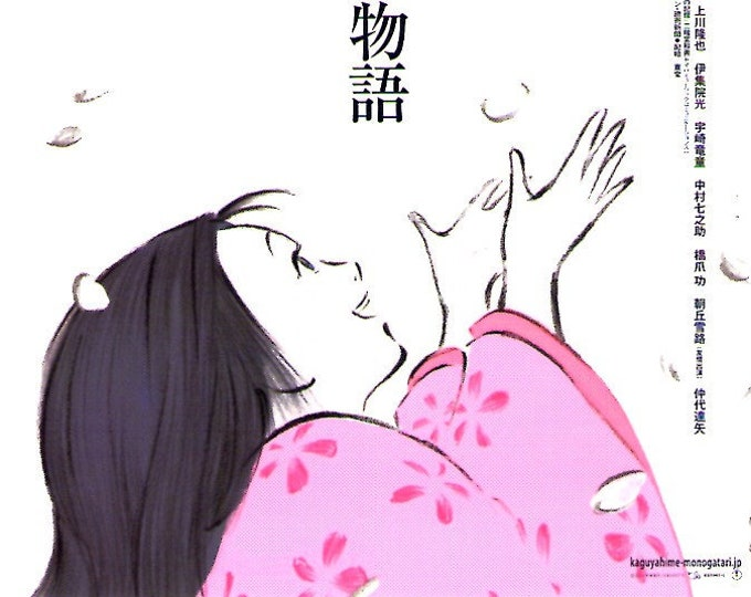 Tale of Princess Kaguya (B) | Studio Ghibli Anime | 2013 original print | Japanese chirashi film poster