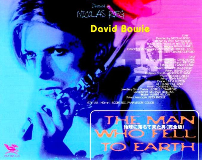Performance + Man Who Fell to Earth | 70s Cult Classics, Mick Jagger, David Bowie | 1998 print | vintage Japanese chirashi film poster