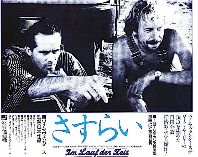 Kings of the Road | 70s German Classic, Wim Wenders | 1989 print | vintage Japanese chirashi film poster