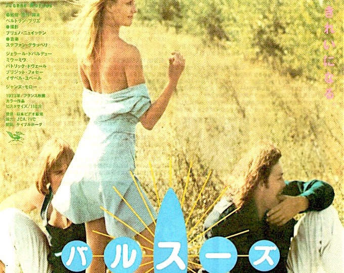 Going Places | 70s French Classic, Gerard Depardieu, Miou-Miou | 1995 print | vintage Japanese chirashi film poster