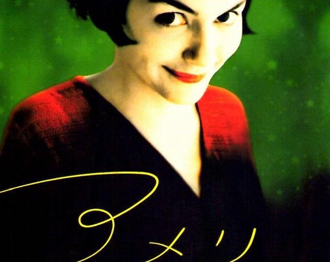 Amelie (A) | French Cinema, Audrey Tautou | 2001 original print | Japanese chirashi film poster