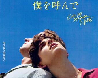 Call Me By Your Name (A) | Armie Hammer, Timothée Chalamet | 2018 original print | Japanese chirashi film poster