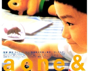 Yi Yi (A) | Taiwan Classic, Edward Yang | 2000 original print | Japanese chirashi film poster