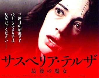 Mother of Tears (A/BC) | Italian Horror, Dario + Asia Argento | 2009 original print | Japanese chirashi film poster