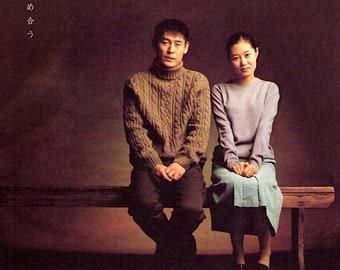 Oasis | Korean Classic, Lee Chang-dong | 2004 original print | Japanese chirashi film poster