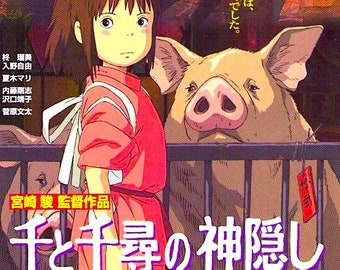 Spirited Away (A) | Studio Ghibli Classic Anime, Hayao Miyazaki | 2001 original print | Japanese chirashi film poster