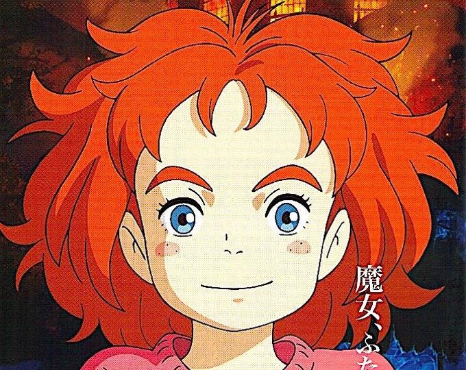 Mary and Witch's Flower | Anime, Masahiro Yonebayashi | 2017 print | Japanese chirashi film poster