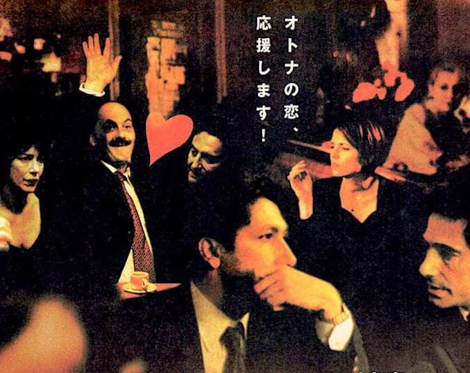Le Goût des autres   90s French Cinema, Agnes Jaoui, Jean-Pierre Bacri   2001 print   Japanese chirashi film poster
