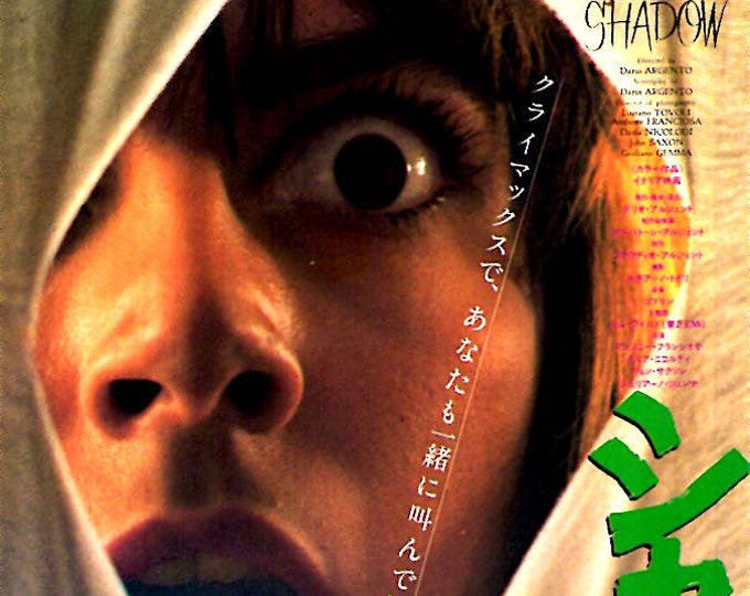 Tenebrae | 80s Italian Horror, Dario Argento | 1983 original print | vintage Japanese chirashi film poster