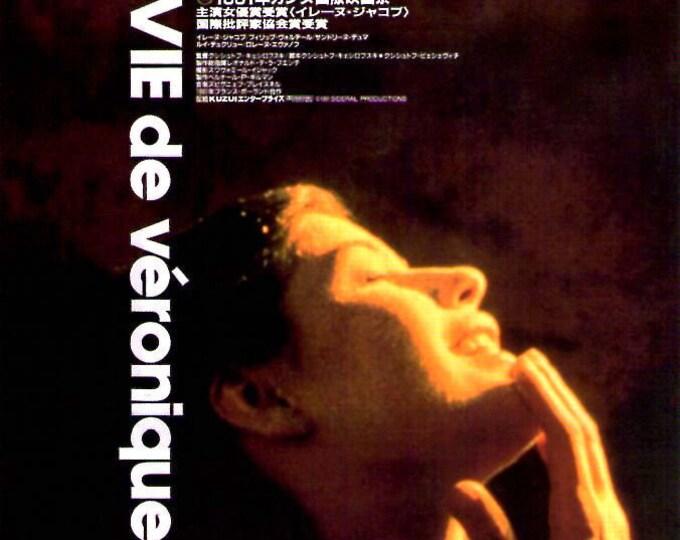 Double Life of Veronique (A) | 90s European Classic, Irene Jacob | 1992 original print | vintage Japanese chirashi film poster