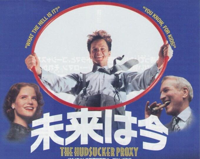 Hudsucker Proxy | 90s Coen Brothers | 1995 original print | vintage Japanese chirashi film poster