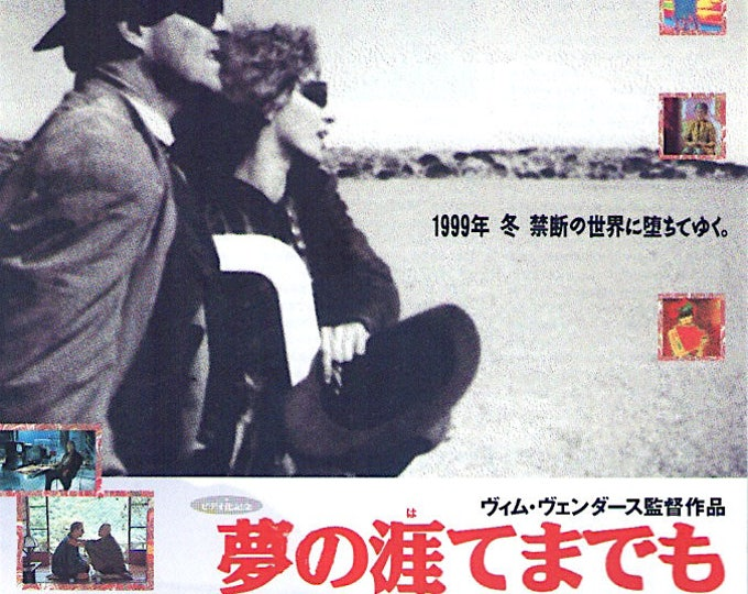 Until The End Of The World (C) | 90s Wim Wenders, William Hurt | 1993 print | vintage Japanese chirashi film poster